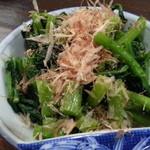 煮ぼうとうの國良 - のらぼう菜のお浸し