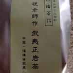 小梅茶荘 - 料理写真:オリジナルブレンド岩茶【小梅】