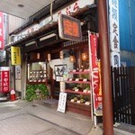 岡田屋 - 2014年6月訪問時撮影