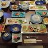 御やど しきしま荘 - 料理写真:夕食 全景