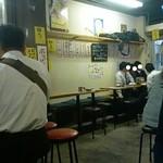 あさちゃん - 店内