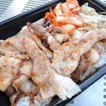 モウラ - 豚バラ丼700円