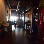 摩波楽茶屋 - 入口より。