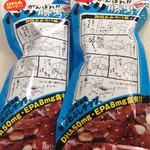 松風屋 - 料理写真:バリかつお 155円 (2014.06現在)