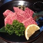 焼肉 清香園 - 上ヒレ