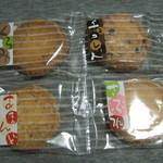 フランボワーズ - 個包装された各種クッキー