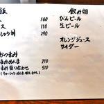 麺屋 一本気 - 飯・おつまみ・飲み物類(2014年7月)
