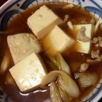 萩 - 肉豆腐