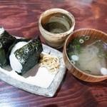 カフェ アワ・イサ - おむすび+お汁セット(600円)