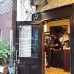 ハラペコ78 - イタリアン改め大阪お好み焼き