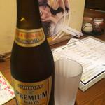 白雪 - 瓶ビール(¥550)