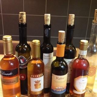 イタリアはデザートワインの宝庫!