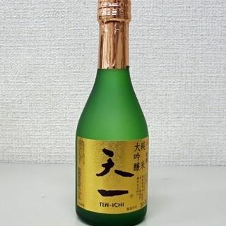 当店オリジナル銘柄「天一純米大吟醸」