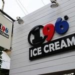 ワンクロアイスクリーム -