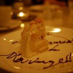 ビストロ キフキフ - 記念日のケーキ