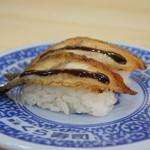 無添くら寿司 - ウナギ108円