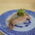 無添くら寿司 - 大アジ1貫108円