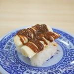無添くら寿司 - バナナキャラメル寿司108円