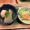 しまちゃん - 料理写真:お通し  ¥500