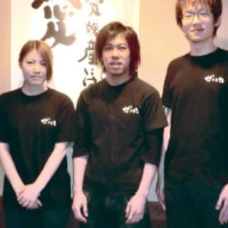 店名の『がいや』とは、宇和島の方言で「すごい」という意味です