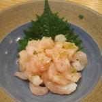 原始焼・二代目・魚々子 - 甘エビの柚子胡椒和え