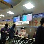 談合坂サービスエリア(下り線)麺コーナー - カウンターです