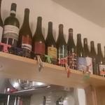 ワイン食堂 リコピン -