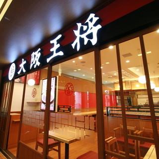 地下鉄・新大阪駅から直結のニッセイ新大阪ビル2階にあります。
