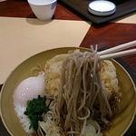 いわもとQ - リフトアップ