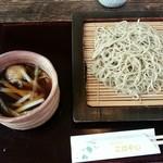 蕎麦切り こばやし - 鴨汁せいろ(2014.7.8)