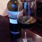 ブラッセリートゥール - オーガニックワイン赤