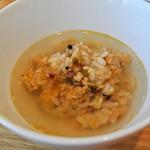 カフェモルフォ - カフェモルフォ・スープをかけると(2014.03)