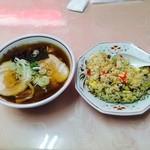 金安軒 - チャーハン豚肉ラーメン セットNo.1