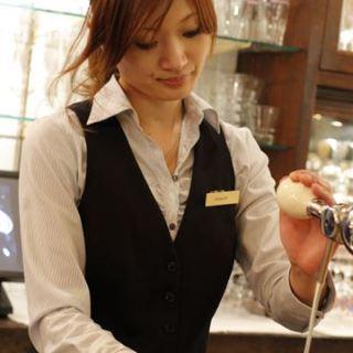 【ワールドドラフトマスター日本代表が提供する樽生ビール】