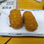 串若丸 - クリームシチューコロッケ
