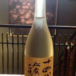 仙台藩 - 十四代の秘蔵焼酎♪すっきり美味い♪