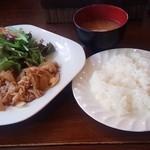 glass - 豚肉の生姜焼き 800円