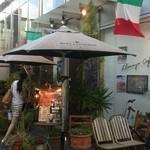 フラミンゴカフェ グラッセリア青山店 -