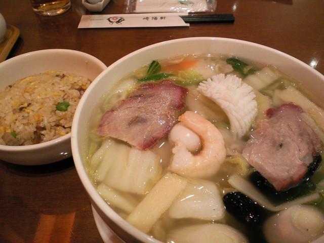 崎陽軒 中華食堂 - 五目そば+半チャーハンセット 1050円