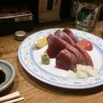 吉照 - カツオ刺身