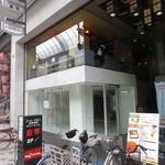 皇帝 - 兵庫町商店街にあります。