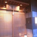 もりかわ - 2014.7 再訪