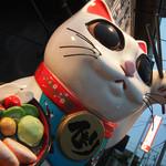 てまり - 目印「招き猫」