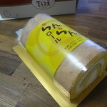 手作り菓子工房 - 料理写真: