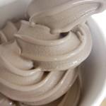 ベルアメール - ショコラソフトクリーム