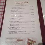 銀座フランス屋 - Lunch Set