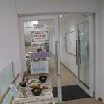 立川地方合同庁舎 食堂 - 建物側2F