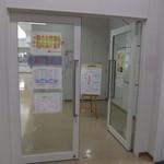 立川地方合同庁舎 食堂 - 建物側1F