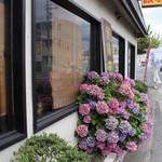 紫陽花飯店 -