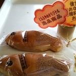 ともえやベーカリー - 石和の鮎あんパン130円